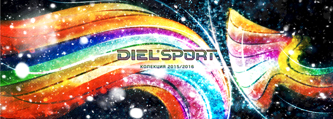 DIEL Ltd.