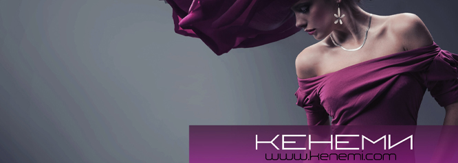 Kenemi Collection   2015