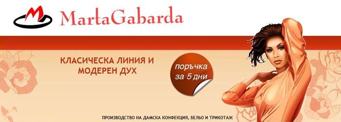 Marta G Ltd