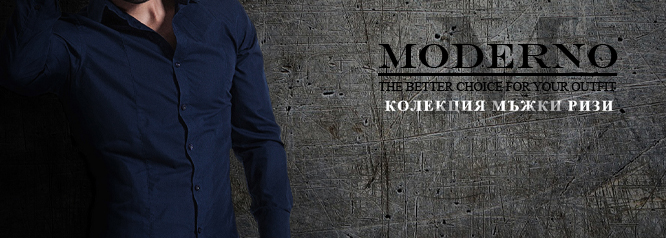 MODERNO.COM LTD Kollektion   2016