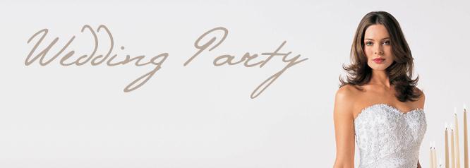 Сватбена агенция Wedding Party