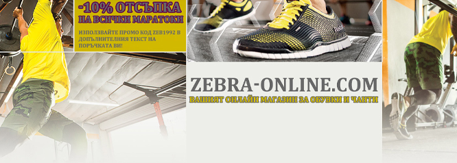 Zebra Online Collection  Spring/Summer 2015